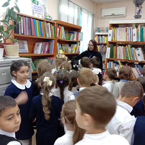 Библиотечный урок «Мы и библиотека»
