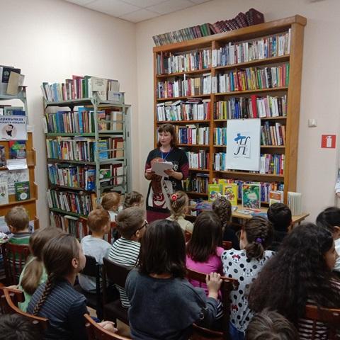 Акция по продвижению чтения «Читаем книги Николая Носова»