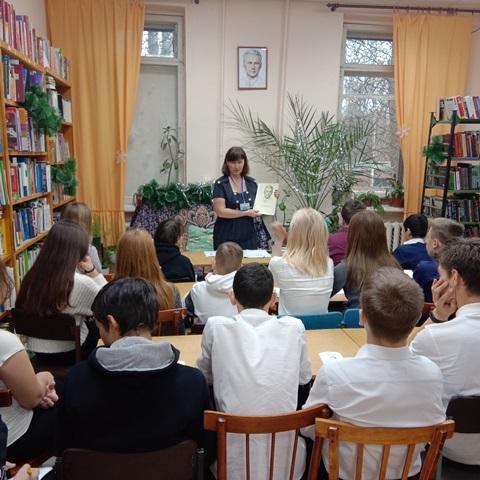Литературный час «Творчество Александра Фадеева»