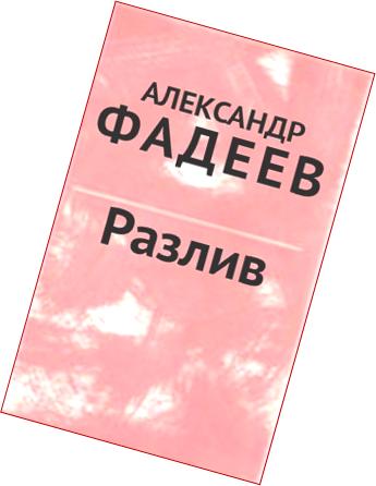 Это изображение имеет пустой атрибут alt; его имя файла - image-4.png