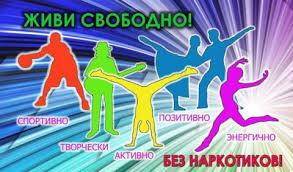 Памятка о вреде наркотиков | Городская поликлиника г.Кызыла